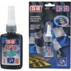 RC20G - Klej do montażu łożysk 50ml